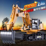 Toy car remote control car engineering excavator excavator excavator remote control charging alloy large children's boy