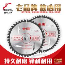 Jintian saw blade decoration grade carpentry saw blade 4 inch angle grinder cutting chip hand saw 10 inch circular blade