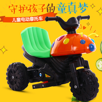 Beetle children electric motorcycle baby tricyle men and women and children can ride a toy car charging battery car