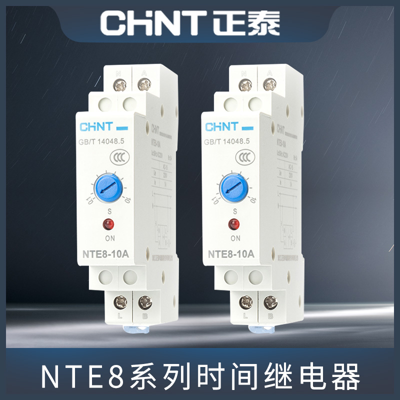 AC NTE8-10A 120B 480A 220V for Zhengtai Power Delay Disconnection Time Relay Controller