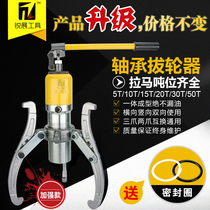 Rui Zhan Overall three-claw two-claw hydraulic pull horse 5t10t20t30t50t ton bearing disassembly tool transverse use