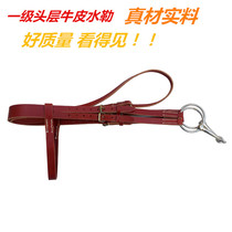 Fuyuan Saddle Factory special cowhide water le Dragon set bridle chewing zilong title Iron Horse Faucet Headgear