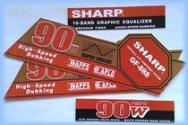 Japanese Sharp GF-888 Recorder Sticker set of 3 sheets < High quality In stock〉