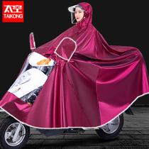 Raincoat electric car poncho electric car thickened 託 bike riding adult single male women increase raincoat
