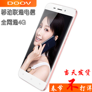 China Netcom Smart Mobile Unicom Dual 4G Telecom Dual Card Старые женщины Большой экран DOOV / Duo Wei V11