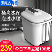 Electric bubble foot bucket fully automatic massage foot bath over the calf temperature heated high-depth bucket home foot wash god knee