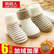 新生婴儿袜子秋冬季加厚保暖加绒冬天款纯棉长筒宝宝棉袜0-3个月