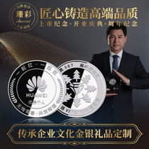 Silver coin custom 999 sterling silver commemorative coin chapter Anniversary gift Annual meeting medal Gold and silver banknote Pure gold coin badge