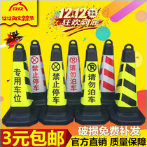 Hotel do not park sign ban stop sign road cone square cone ice cream cartridge warning signs dedicated parking space