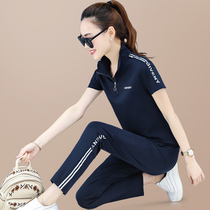 Hong Kong summer sports suit women 2021 new fashion loose stand collar thin cotton casual two-piece set