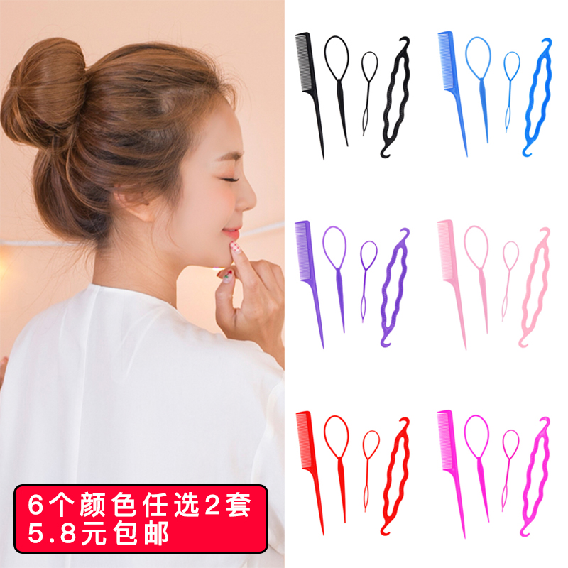 New lazy pull hair pinball head hair wear hair stick double needle set pointed tail comb hair artifact tool