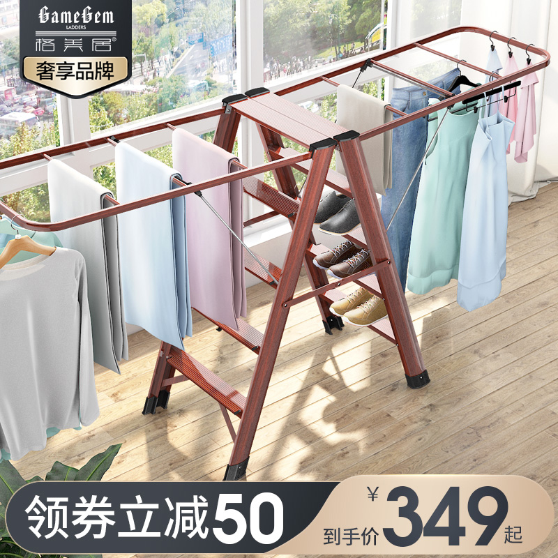Gmeith aluminum ladder clothes hanger two-use household folding multi-functional character ladder thickened by the stair stool