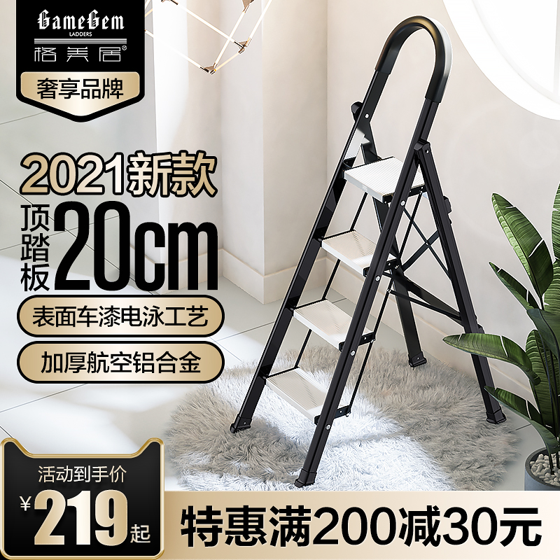 Gomeco ladder home folding thick aluminum alloy indoor multi-functional four-fold five-step stair ladder stretch