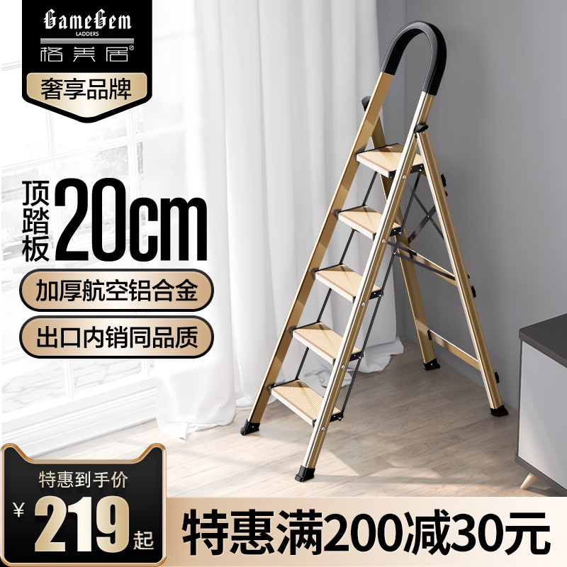 Gomeco ladder home folding telescopic man-word ladder aluminum alloy thickening indoor four-step staircase multi-functional 2 meters