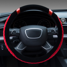 Steering wheel cover plush TOYOTA RAV4 Audi a6lq5CRV MAGOTAN Tiguan maverick Lacrosse car kit in winter