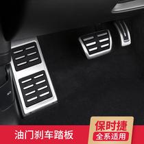 Dedicated to Porsche Cayenne Macan718 palamera 911 accelerator brake rest pedal interior modification
