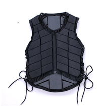 Armor Vest Equestrian Equipment Protective supplies horse riding equipment adult male and female children riding protective vest