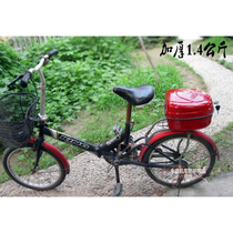 Electric bicycle all steel trumpet tail box trunk thickening metal Battery Motorcycle Small Storage toolbox