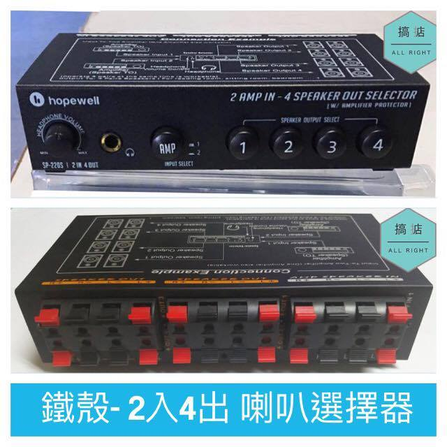 category:Other audio and video products,productName:Support