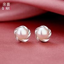 Pearl earring sterling silver true fresh water pearl earring 2021 new Mothers Day gift for mom