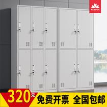 Steel staff iron dressing cabinet Locker storage cabinet cupboard Shoe cabinet Staff dormitory changing wardrobe Lock cabinet