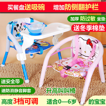 Export Childrens chair called Chair Baby Chair backrest chair small chair bench eating stool baby dining chair Plate