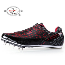 New whale nail in sprint nail Shoes 168 Student Competition training nail shoe male and female running shoes special shoe