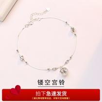 Palais cloche bracelet de cheville femelle 925 sterling Argent Leau ton cloche rétro vent Mori sexy simple personnalité modèles féminins pied corde rouge