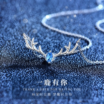 All the way to the deer have you necklace female summer sterling silver 2021 new light luxury niche Tanabata Valentines Day gift to girlfriend