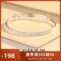 999 pure silver full of star bracelets women light luxury small group of exquisite young models of mother solid silver bracelet children born silver ornaments