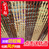 Crystal bead curtain anti-mosquito partition curtain bedroom kitchen curtain home curtain no punch toilet feng shui curtain
