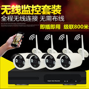 1080P wireless surveillance devices, home mobile surveillance camera, WiFi high-definition camera packages, 246 Road