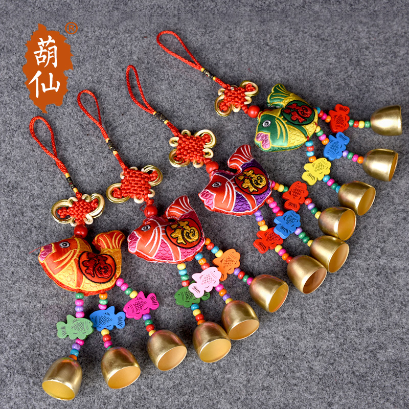 Huxian embroidered fragrant bag wind bell, copper bell, purse pendant, door decoration, baby prayer car pendant