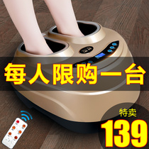 Shu yuan foot massage machine Foot Foot Foot Foot Foot Foot step automatic kneading lower leg acupuncture point instrument home