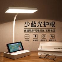 Lampe à DEL de petite taille de protection des yeux de bureau rechargeable dortoir domestique de létude de chevet à double usage Plug-in Typhoon