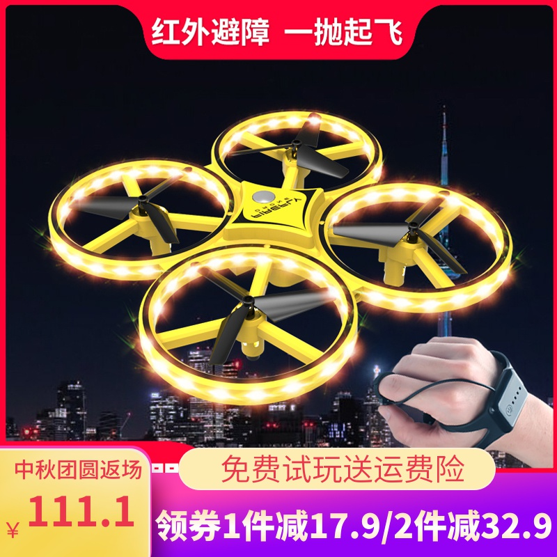 Red Unmanned Aerial Vehicle for Children's Remote Control Aircraft Trembler Network Student Toy Boys Suspended Frisbee Gesture Sensor Aircraft