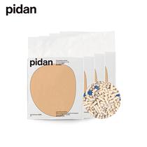 pidan猫砂混合砂28L矿土豆腐砂膨润土原味豆腐砂除臭7升*4包