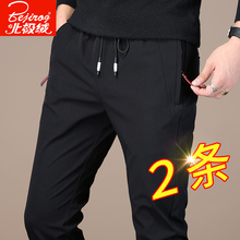 Arctic velvet autumn casual trousers men's slim trousers Korean version of the trend of tight waist stretch sports men's trousers