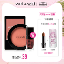 wet n wild Wet and wild natural color WNW girl monochromatic blush nude makeup student net Rouge blush