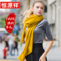 Heng Yuan Xiang pure wool cashmere scarf girl Korean version of Joker scarf for fall winter spring and autumn dual-use thin long scarf