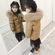 Girls Korean children girls winter cotton coat