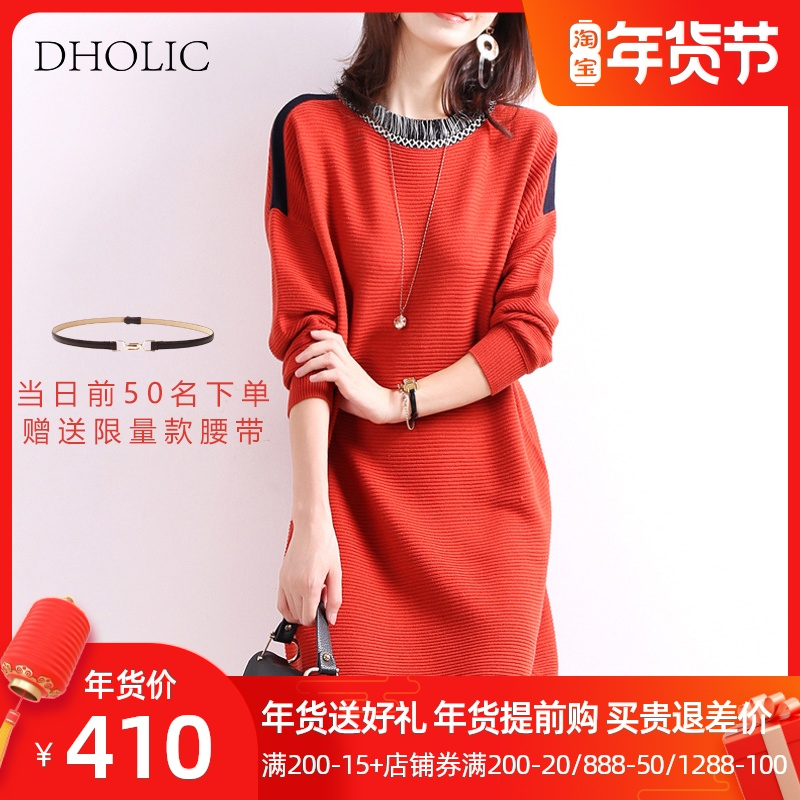 Inner-to-the-art high-end belly-covering wool temperament womens coat 2020 autumn winter new bottom knitted dress
