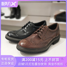 Penguin international Ecco love step 19 new men's business leather shoes carved block shoes cool sharp 201114