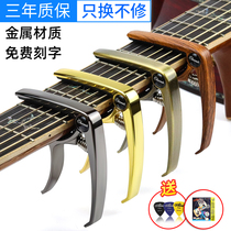 Variant clip ballad wood guitar Eukriri mutant electro-classical guitar two-use tuner electric guitar accessories