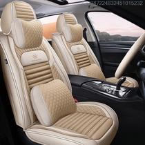 2021款 广汽传祺GS3 POWER专用全包围座套汽车四季通用亚麻坐垫