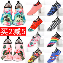 Beach shoes female male adult snorkeling shoes and socks non-slip soft bottom children summer swimming quick-drying diving yoga Brook shoes and socks
