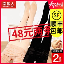 Antarctic stockings ladies nude spring and Autumn Winter models leggings female flesh pantyhose plus velvet thickening light leg artifact