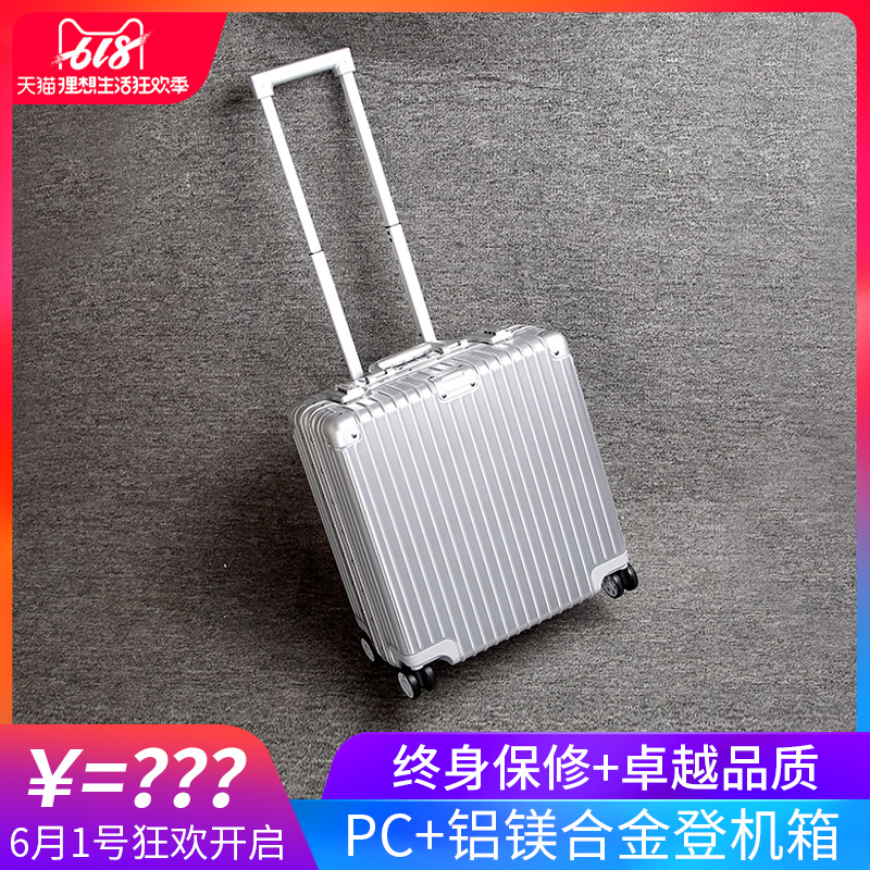 Boarding Box 18-inch Pull-rod Box 16-inch Small Luggage Box Aluminum Frame of Light Small Luggage Box for Men's Silent Universal Wheel