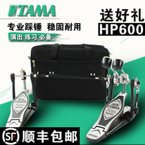 Genuine TAMA double-step hammer drum Double pedal HP600DTW Jazz drum Double Step Mallet electronic Drum Cobra