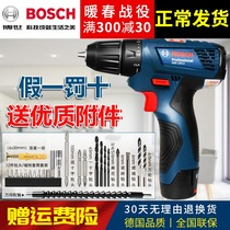 Bosch rechargeable hand drill electric screwdriver home GSR120-LI lithium 12V Dr. tool pistol drill